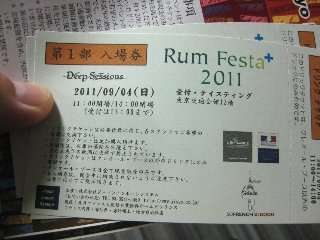 https://hkjunk0.com/wp-content/uploads/rum_festa10.jpg