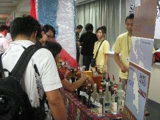 https://hkjunk0.com/wp-content/uploads/rum_festa24.jpg