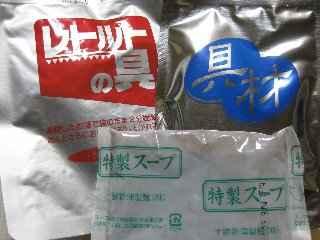 saisuta2002_02.jpg