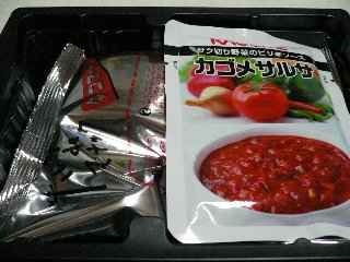 salsasnack02.jpg
