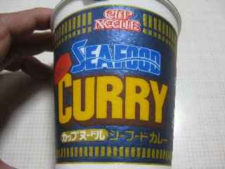 seafood_curry01.jpg