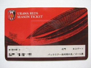 season_ticket2010_03.jpg