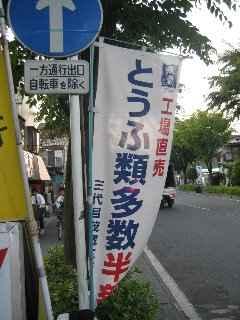 shigezo01.jpg