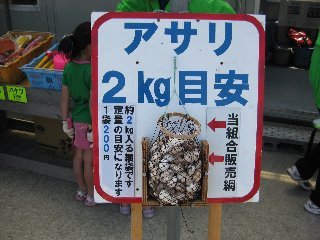 https://hkjunk0.com/wp-content/uploads/shiohigari2_05.jpg