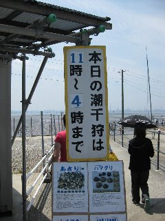 https://hkjunk0.com/wp-content/uploads/shiohigari2_06.jpg