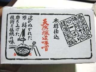 shiokoji01.jpg