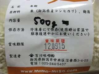 shiokoji04.jpg