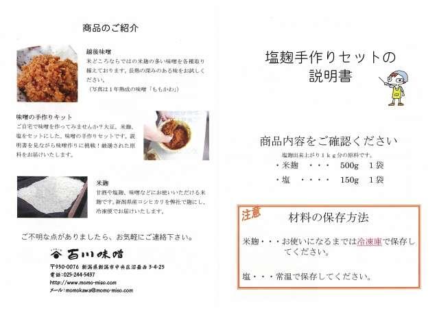 shiokoji07.jpg