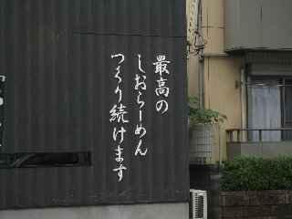 shionokaze03.jpg