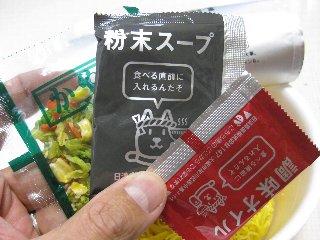 shiratoken04.jpg