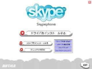 https://hkjunk0.com/wp-content/uploads/skype03.jpg