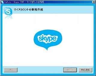 https://hkjunk0.com/wp-content/uploads/skype14.jpg