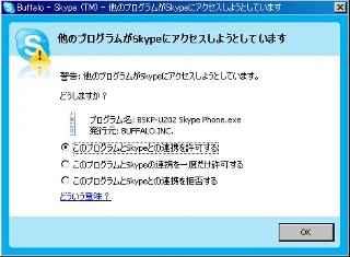 https://hkjunk0.com/wp-content/uploads/skype15.jpg