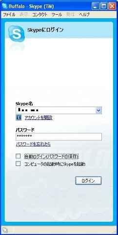 https://hkjunk0.com/wp-content/uploads/skype18.jpg