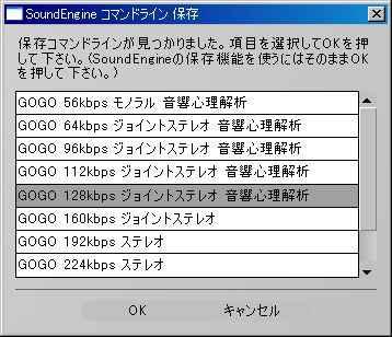 https://hkjunk0.com/wp-content/uploads/sound_engine08.jpg