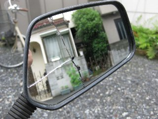 spacy_mirror02.jpg