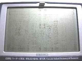 sr9200_03.jpg