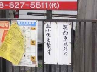 tachi.jpg