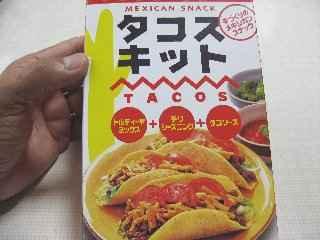 tacos01.jpg