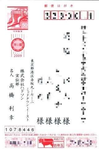 takahashi02.jpg