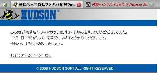 takahashi_nenga03.jpg