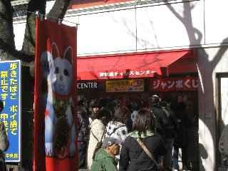 takarakuji_05.jpg