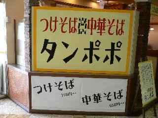 tanpopo1.jpg
