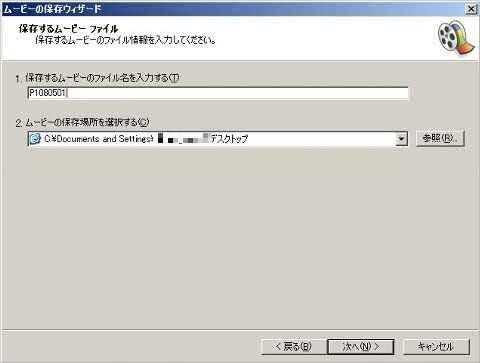 https://hkjunk0.com/wp-content/uploads/tateyoko06.jpg