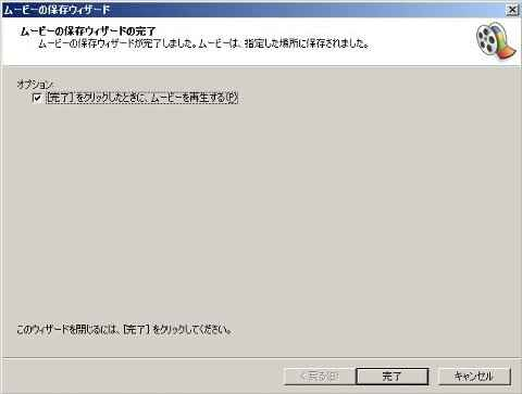 https://hkjunk0.com/wp-content/uploads/tateyoko09.jpg