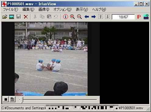 https://hkjunk0.com/wp-content/uploads/tateyoko10.jpg