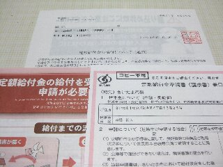 teigaku02.jpg