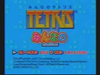 https://hkjunk0.com/wp-content/uploads/tetris07.jpg
