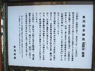 tsukiji_yoshinoya02.jpg