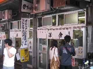 tsukiji_yoshinoya06.jpg