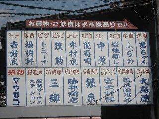 tsukiji_yoshinoya12.jpg