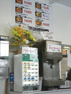 tsururi04.jpg