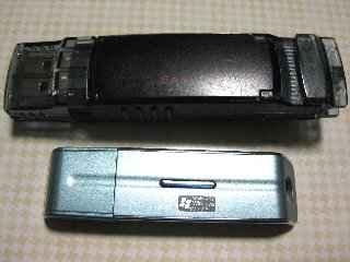 u-drive02.jpg