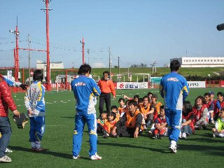 https://hkjunk0.com/wp-content/uploads/ultra_soccer08.jpg