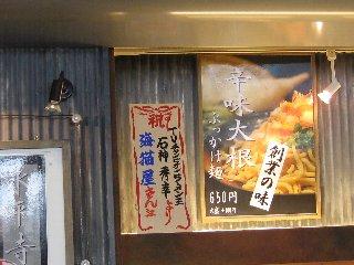 uminekoya02.jpg