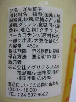 ureshii02.jpg