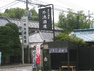 https://hkjunk0.com/wp-content/uploads/utsunomiya05.jpg