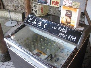 https://hkjunk0.com/wp-content/uploads/utsunomiya24.jpg