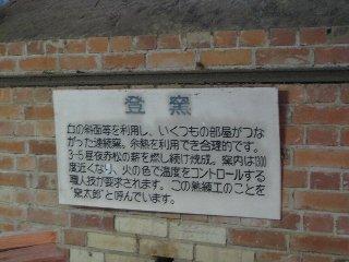 https://hkjunk0.com/wp-content/uploads/utsunomiya41.jpg