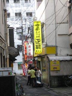 https://hkjunk0.com/wp-content/uploads/utsunomiya73.jpg