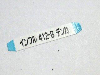 vaccine02.jpg