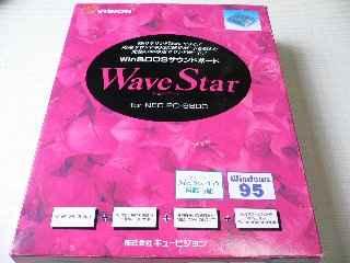 wavestar01.jpg