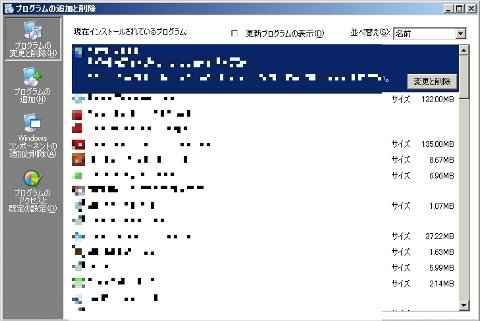 https://hkjunk0.com/wp-content/uploads/whole_maintenance02.jpg