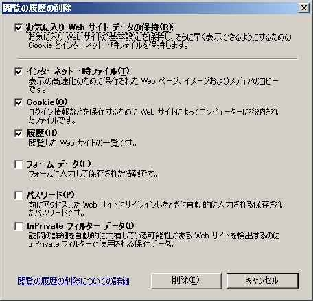https://hkjunk0.com/wp-content/uploads/whole_maintenance05.jpg
