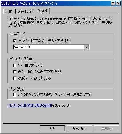 https://hkjunk0.com/wp-content/uploads/win95cd_install07.jpg