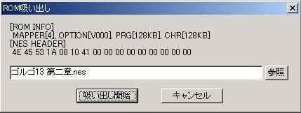 https://hkjunk0.com/wp-content/uploads/winhongkong_fc15.jpg